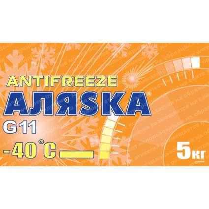 Аляska Antifreeze -40 Yellow G11