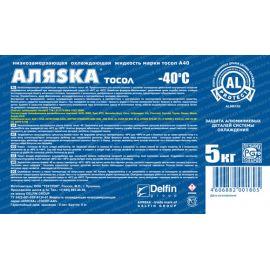 Аляska Тосол А40