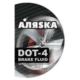 Аляska DOT-4 Тормозная жидкость
