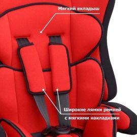 Siger Детское автокресло Прайм Isofix группа 1-2-3 (Красный)