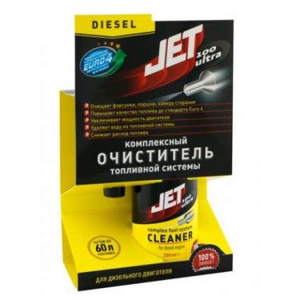 JET 100 ULTRA Комплексный очиститель топливной системы для дизельного двигателя