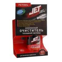 JET 100 ULTRA Комплексный очиститель топливной системы для бензинового двигателя