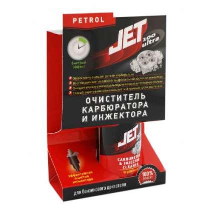 JET 100 Ultra Универсальный очиститель карбюратора и инжектора
