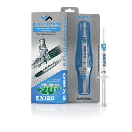 XADO EX120 Гель-ревитализант для гидроусилителя руля и гидравлического оборудования