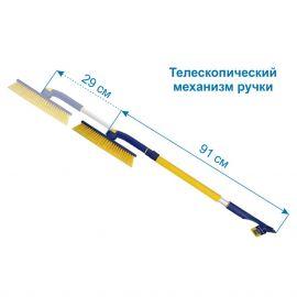 GoodYear WB-07 Щетка со скребком для удаления снега и льда телескоп