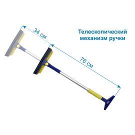 GoodYear WB-08 Щетка со скребком для удаления снега и льда телескоп